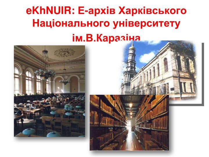eKhNUIR: