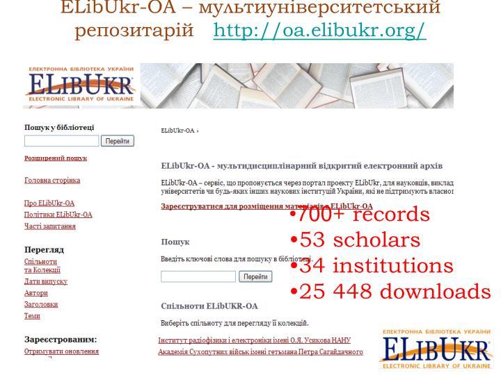 ELibUkr-OA –