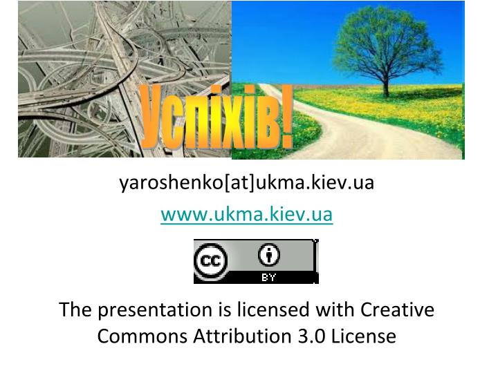 yaroshenko[at]ukma.kiev.ua