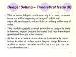 budget setting theoretical issue ii