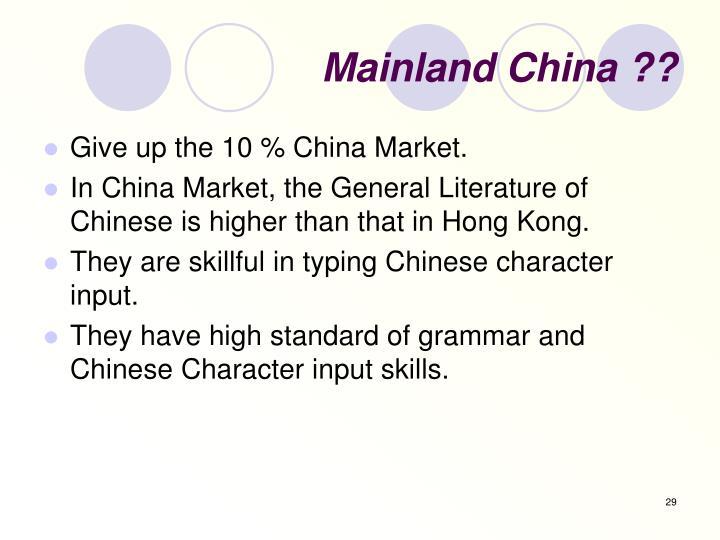 Mainland China ??