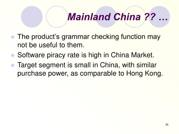 Mainland China ?? …