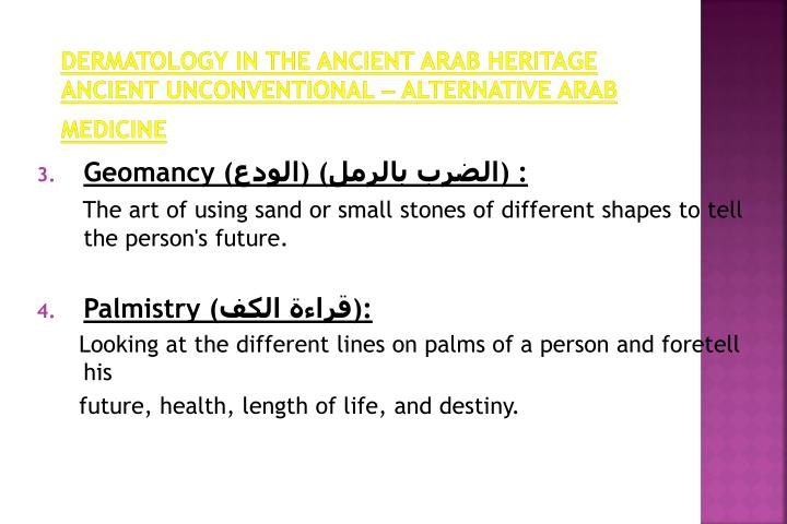 Dermatology in the Ancient Arab Heritage