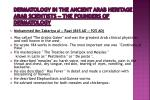 dermatology in the ancient arab heritage arab scientists the founders of dermatology7