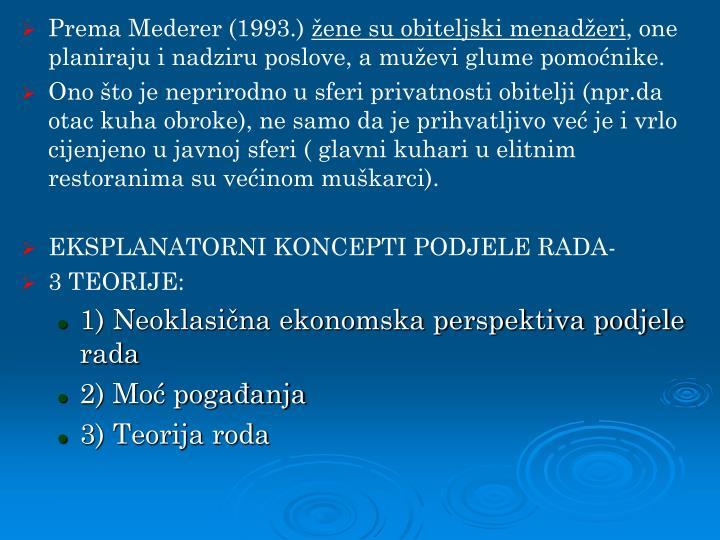 Prema Mederer (1993.)