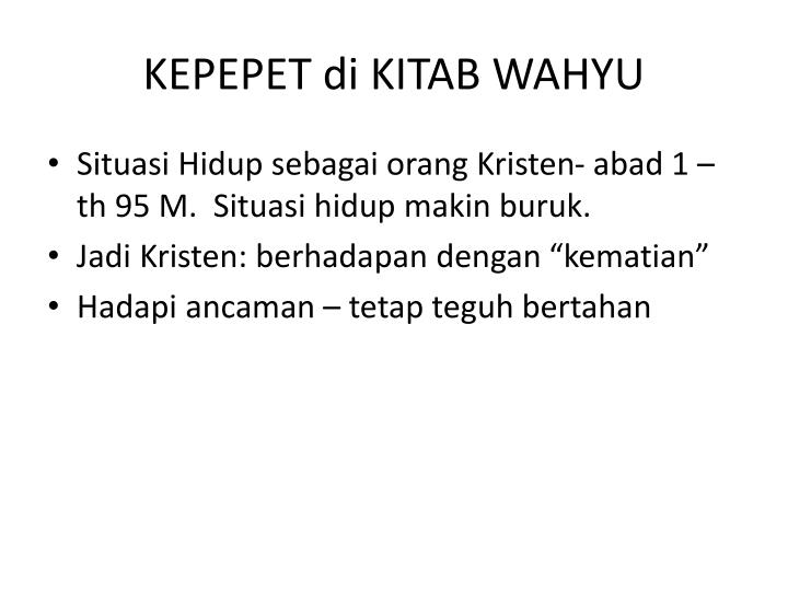 KEPEPET di KITAB WAHYU