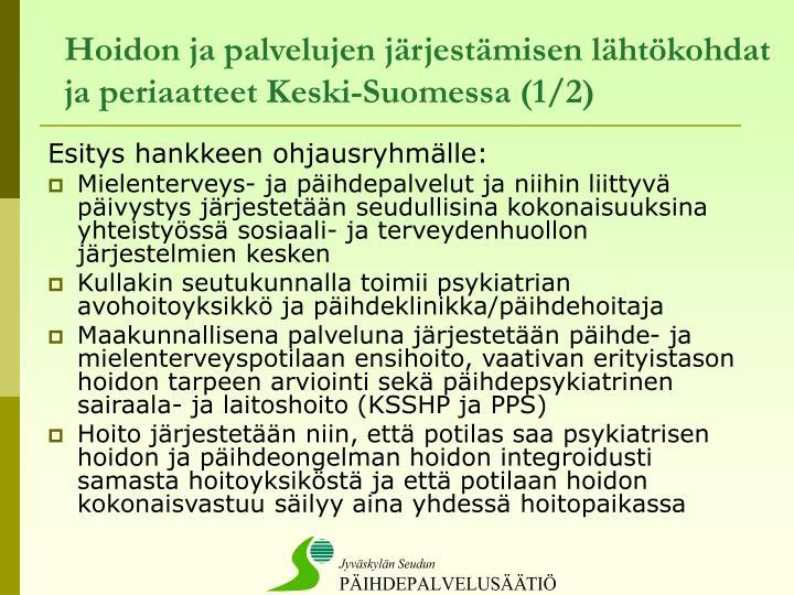 Hoidon ja palvelujen järjestämisen lähtökohdat ja periaatteet Keski-Suomessa (1/2)