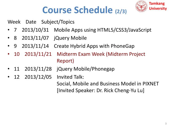 Course schedule 2 3
