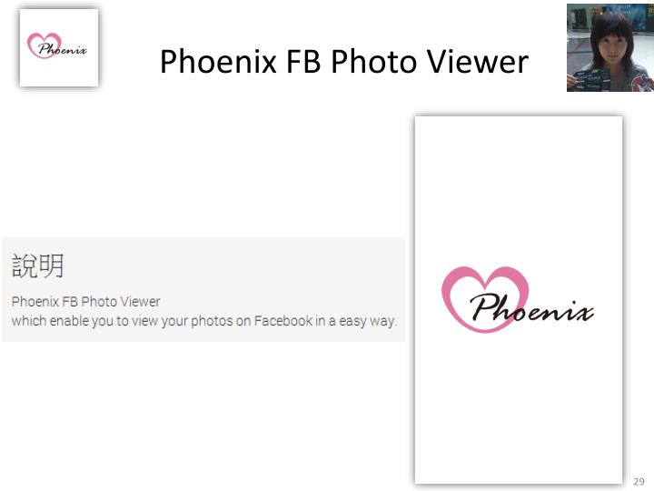 Phoenix FB Photo Viewer