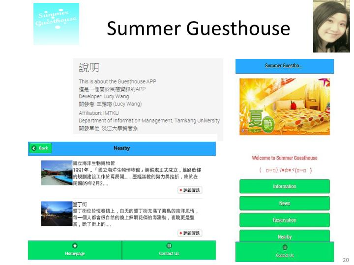 Summer Guesthouse