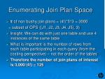 enumerating join plan space