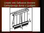 linijski vlek gallusove dvorane cankarjevega doma v ljubljani