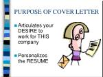 purpose of cover letter1