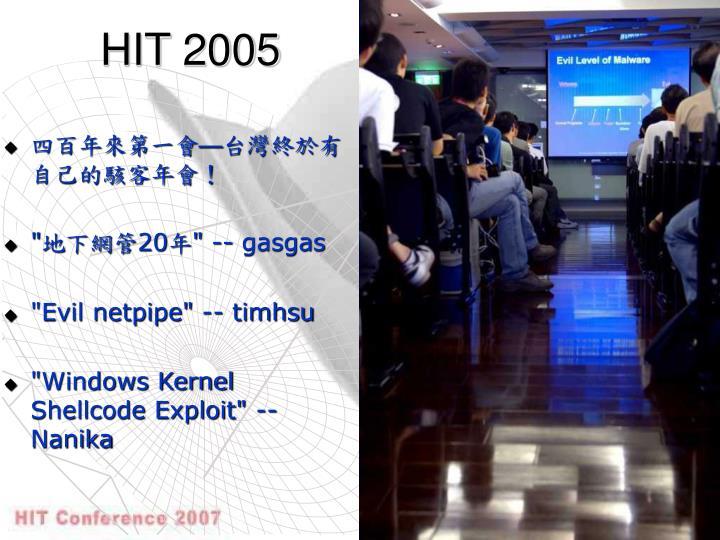HIT 2005