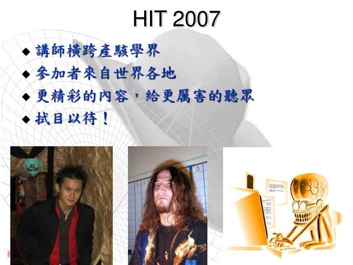 HIT 2007