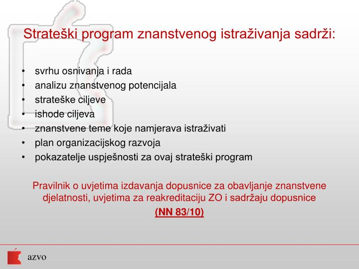 Strateški program znanstvenog