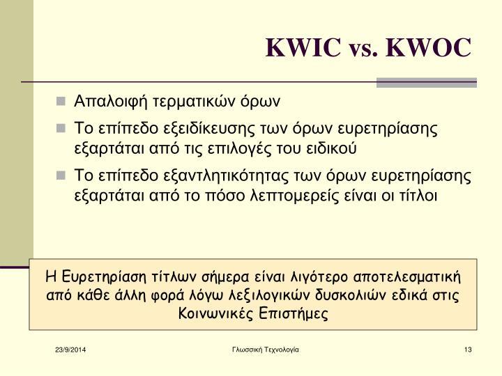 KWIC vs. KWOC