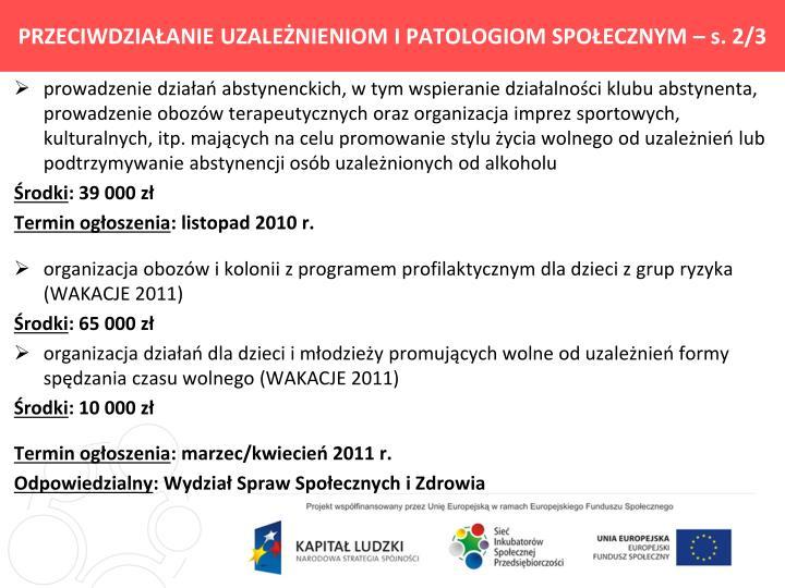 PRZECIWDZIAŁANIE UZALEŻNIENIOM I PATOLOGIOM SPOŁECZNYM – s. 2/3