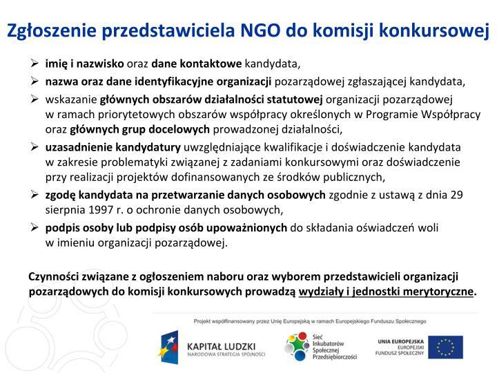 Zgłoszenie przedstawiciela NGO do komisji konkursowej
