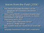 voices from the field 2006