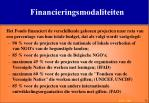 financieringsmodaliteiten
