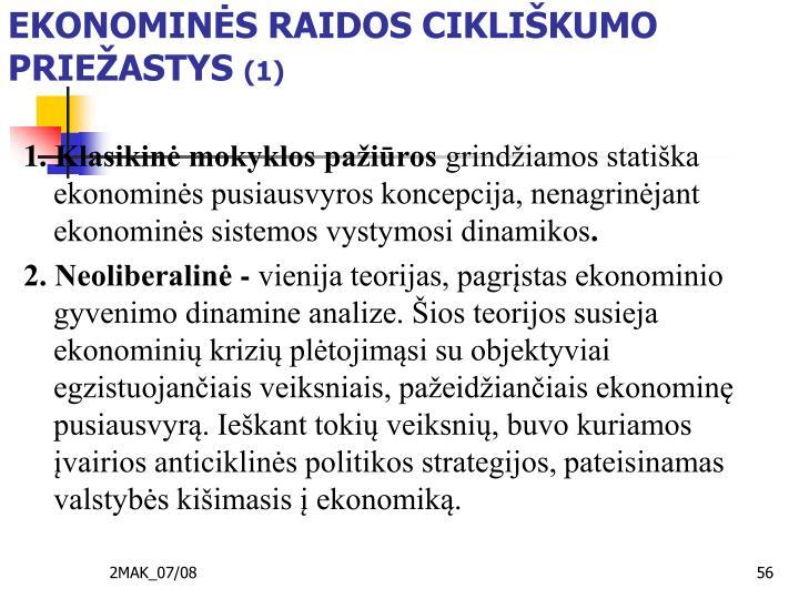 EKONOMINĖS RAIDOS CIKLIŠKUMO PRIEŽASTYS