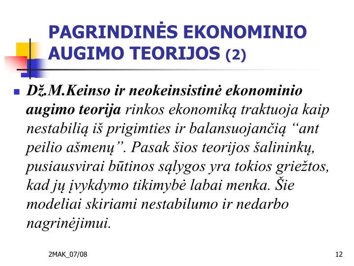 PAGRINDINĖS EKONOMINIO AUGIMO TEORIJOS