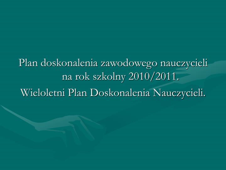 Plan doskonalenia zawodowego nauczycieli na rok szkolny 2010/2011.