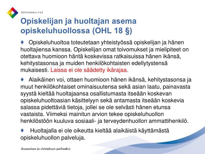Opiskelijan ja huoltajan asema opiskeluhuollossa (OHL 18 §)