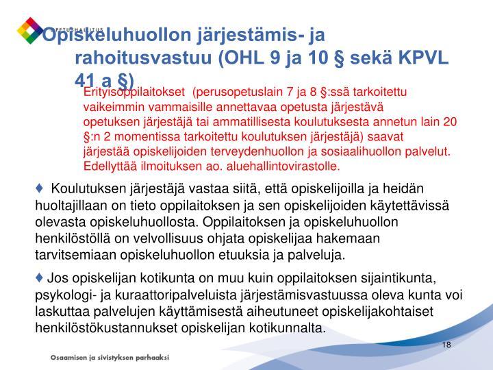 Opiskeluhuollon järjestämis- ja rahoitusvastuu (OHL 9 ja 10 § sekä KPVL 41 a §)