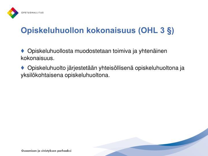 Opiskeluhuollon kokonaisuus (OHL 3 §)