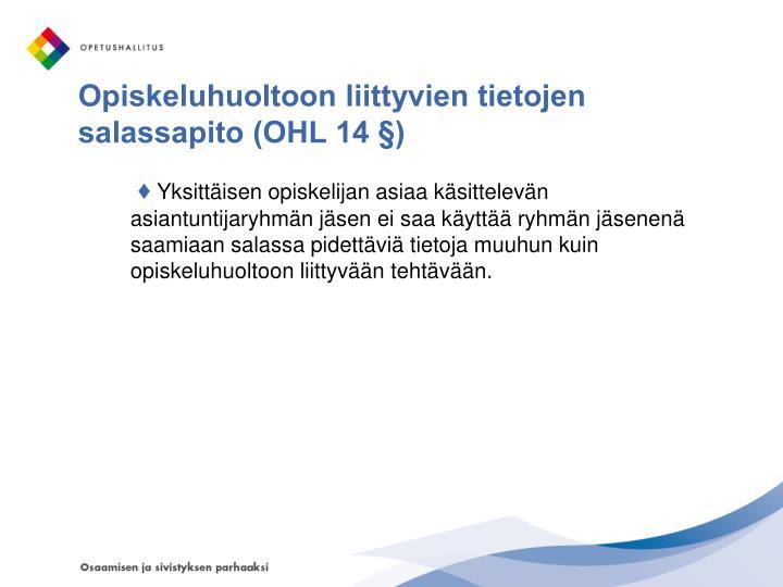Opiskeluhuoltoon liittyvien tietojen salassapito (OHL 14 §)