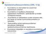 opiskeluhuoltosuunnitelma ohl 131