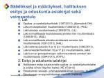 s d kset ja m r ykset hallituksen esitys ja eduskunta asiakirjat sek voimaantulo