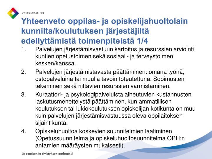 Yhteenveto oppilas- ja opiskelijahuoltolain kunnilta/koulutuksen järjestäjiltä edellyttämistä toimenpiteistä 1/4
