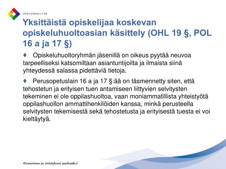 Yksittäistä opiskelijaa koskevan opiskeluhuoltoasian käsittely (OHL 19 §, POL 16 a ja 17 §)