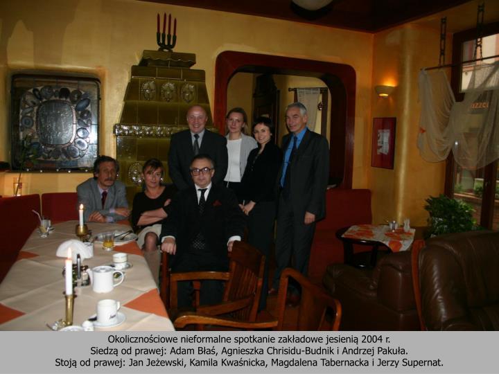 Okolicznościowe nieformalne spotkanie zakładowe jesienią 2004 r.