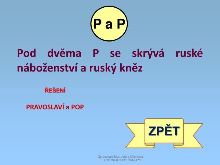 P a P