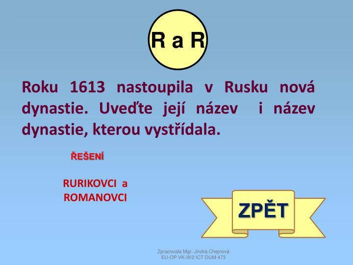R a R