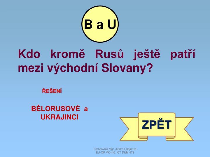 B a U