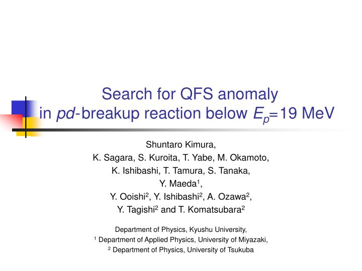 Search for QFS anomaly