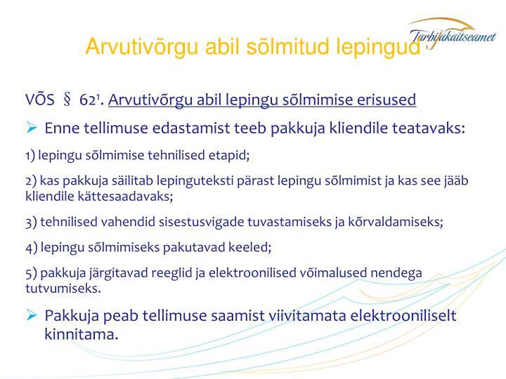 Arvutivõrgu abil sõlmitud lepingud