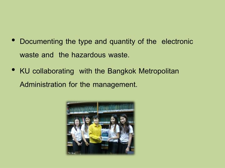 Documenting the type and quantity of the  electronic waste and  the hazardous waste.