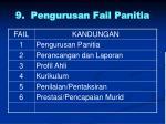 9 pengurusan fail panitia