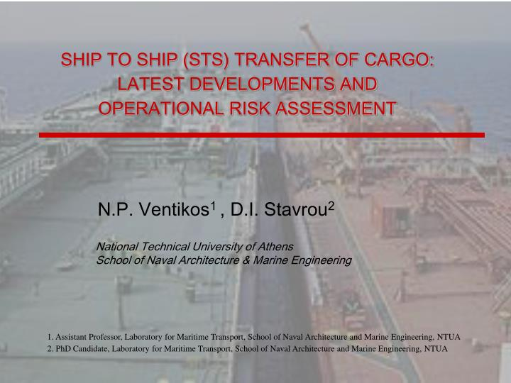 Ship to ship sts transfer of cargo latest developments and operational risk assessment