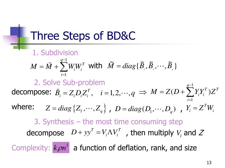 Three Steps of BD&C
