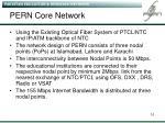 pern core network