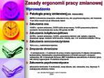 zasady ergonomii pracy zmianowej1