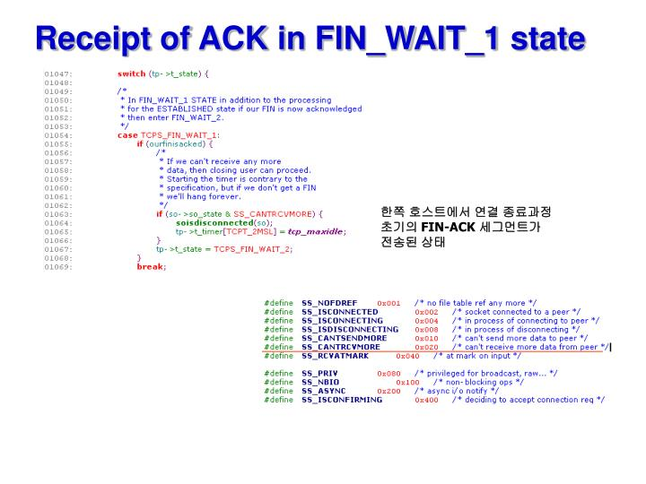 Receipt of ACK in FIN_WAIT_1 state