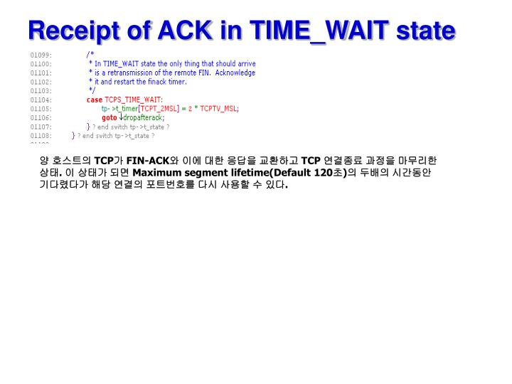 Receipt of ACK in TIME_WAIT state